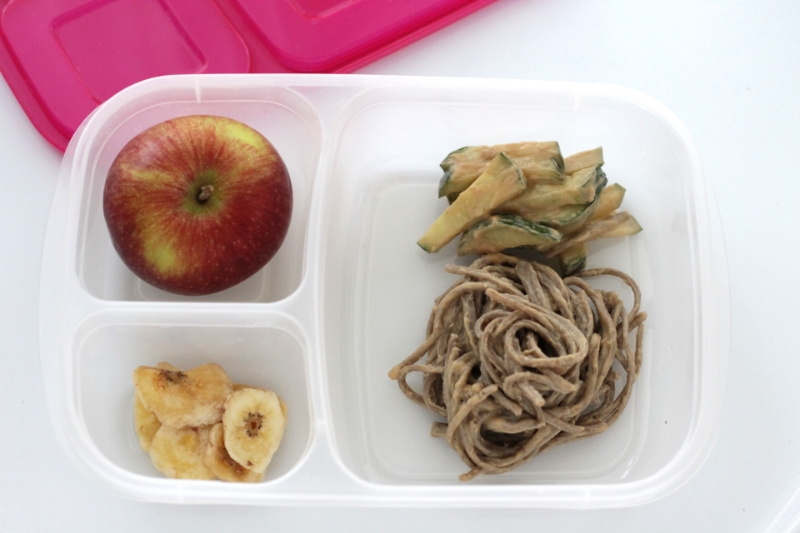 Easy packed lunch idea for a toddler (vegan, nut-free, and easy to make ahead)