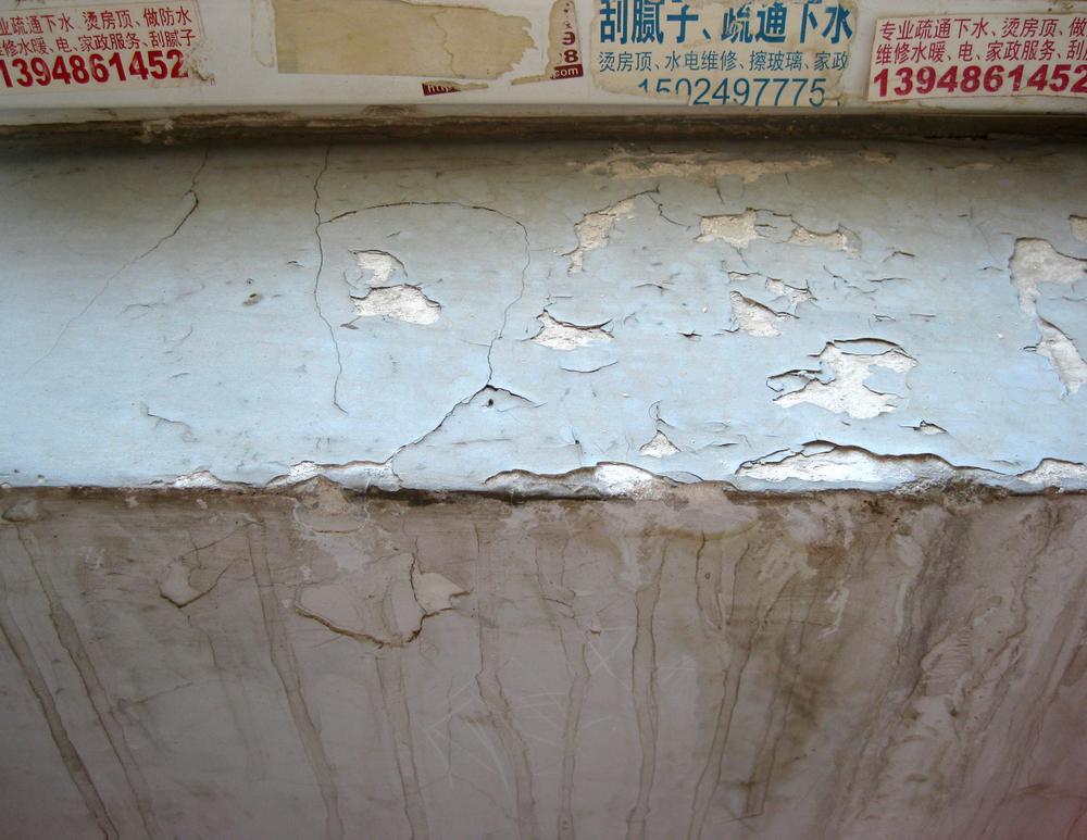 Apartment Building Window Ledge: Hohhot, China