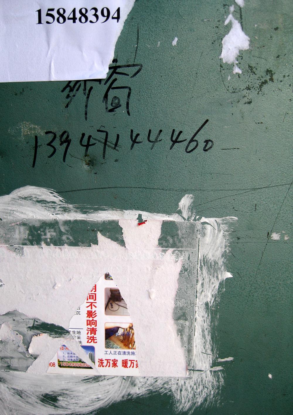 Apartment Building Utility Box V3: Hohhot, China