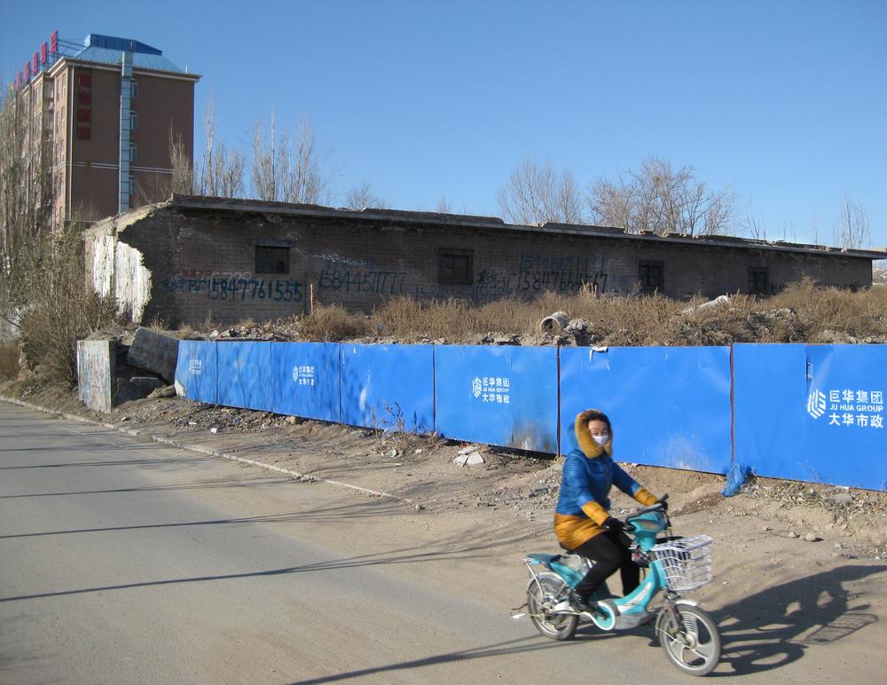 Hai Dong Road V1: Hohhot, China