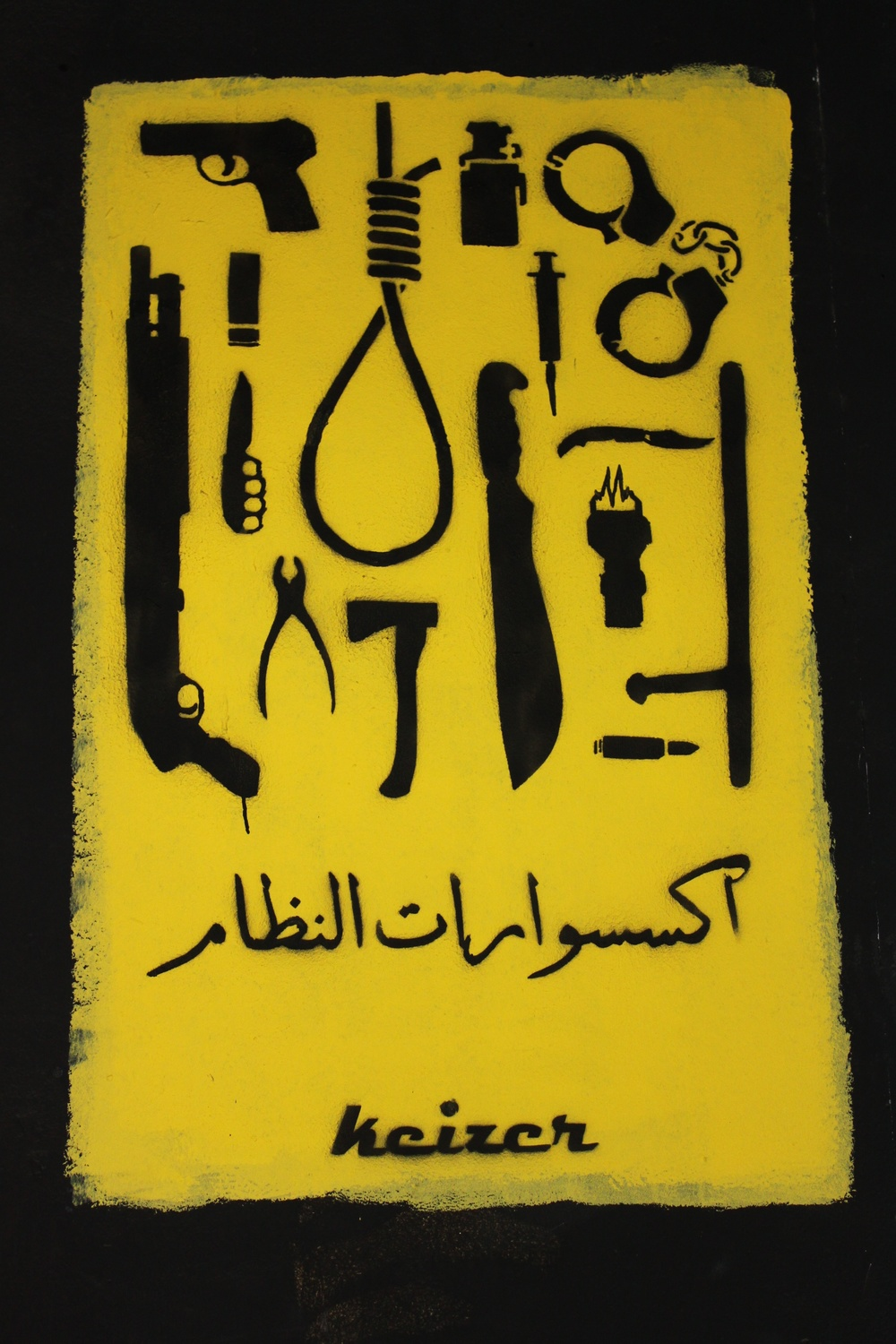 """The Accessories of the regime"""
