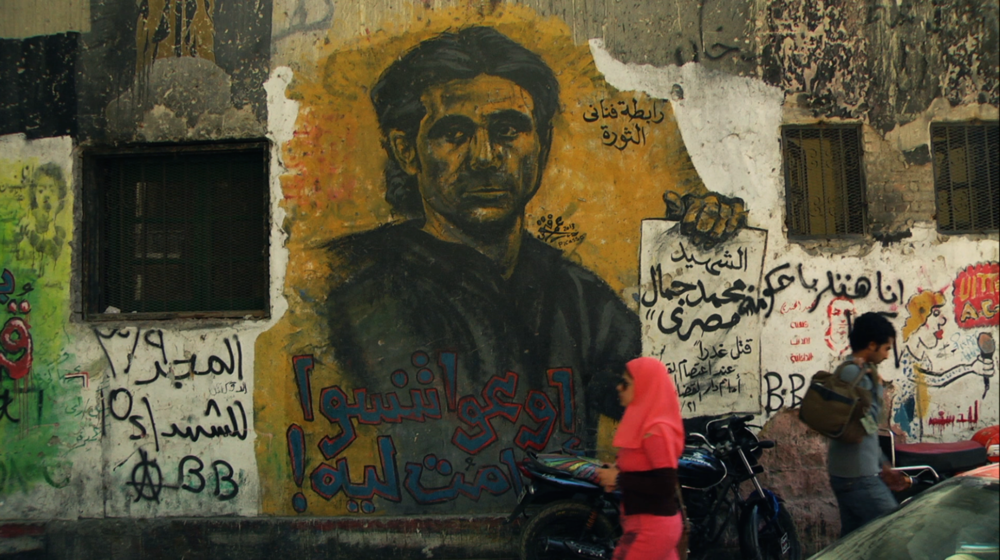 Martyr Mohamad Gamal El Masry