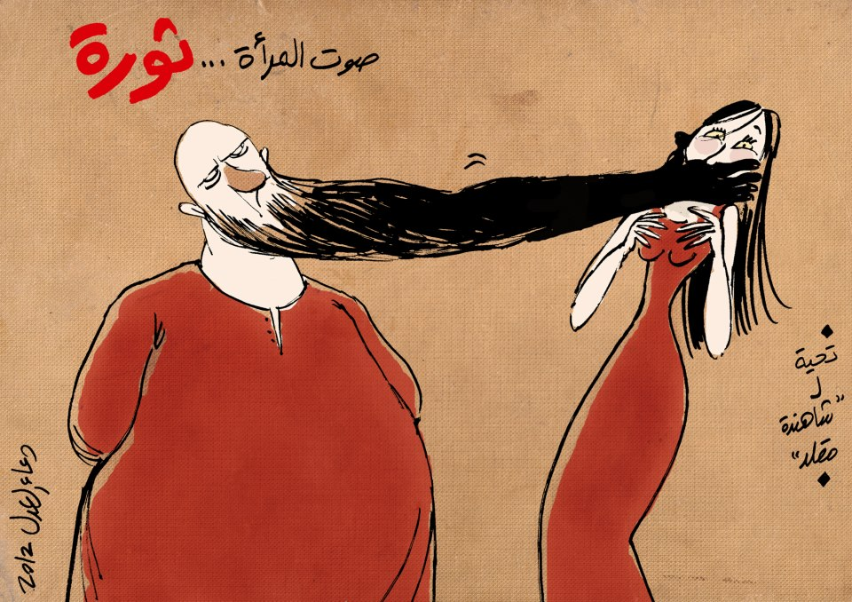 (95) Woman's Voice is a Revolution cartoon (via Bahia).jpg