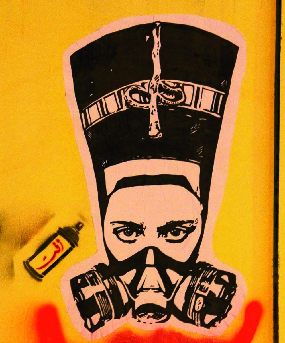 Nefertiti with a Gas Mask (300 dpi, CMYK)