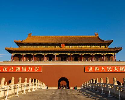 beijing-attractions.jpg