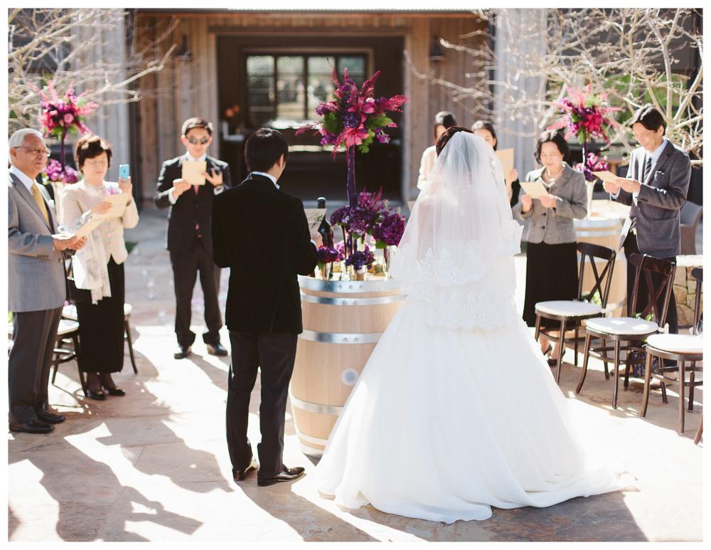 Napa Valley Vineyard Wedding 4.jpg
