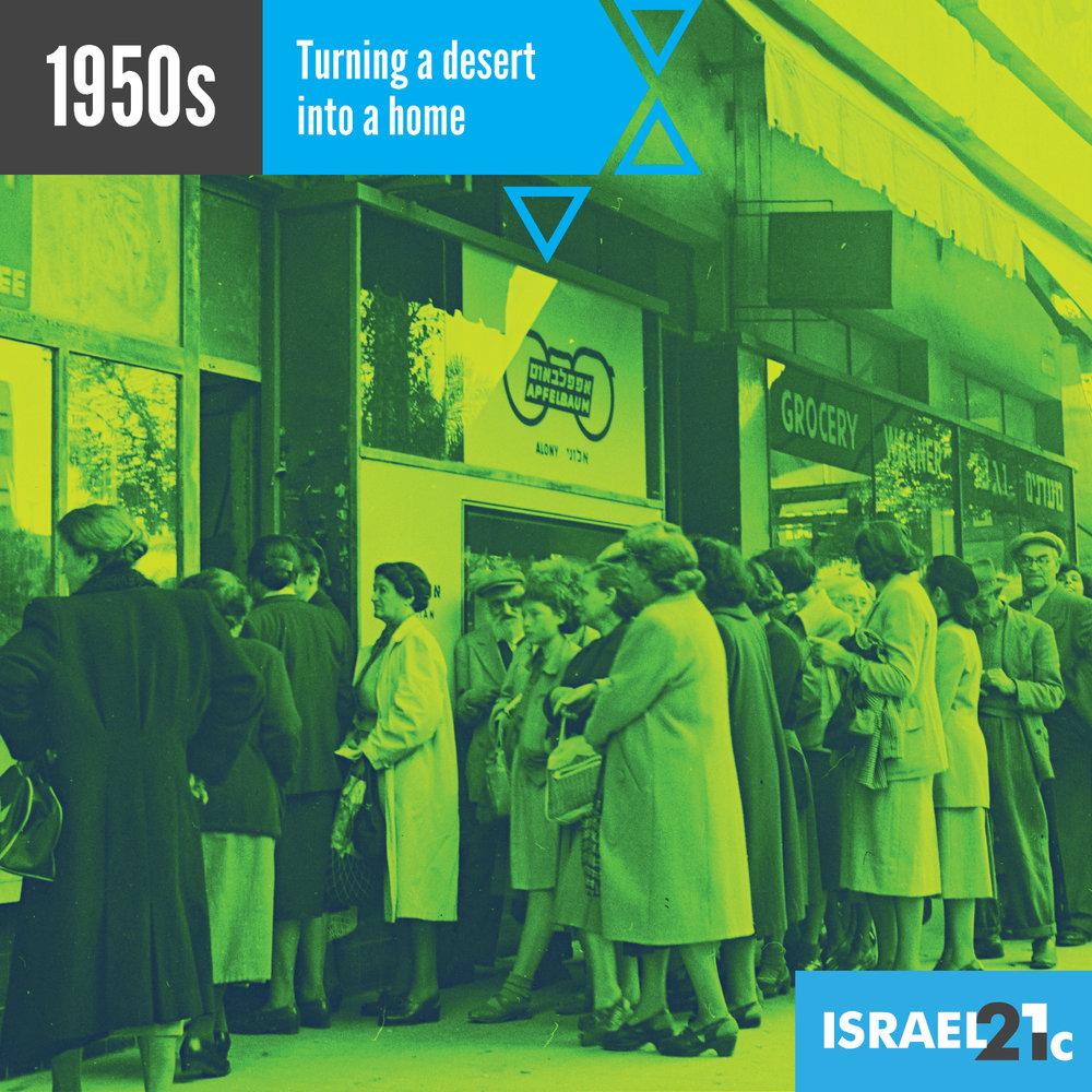 21c-israel70-slides-web1.jpg