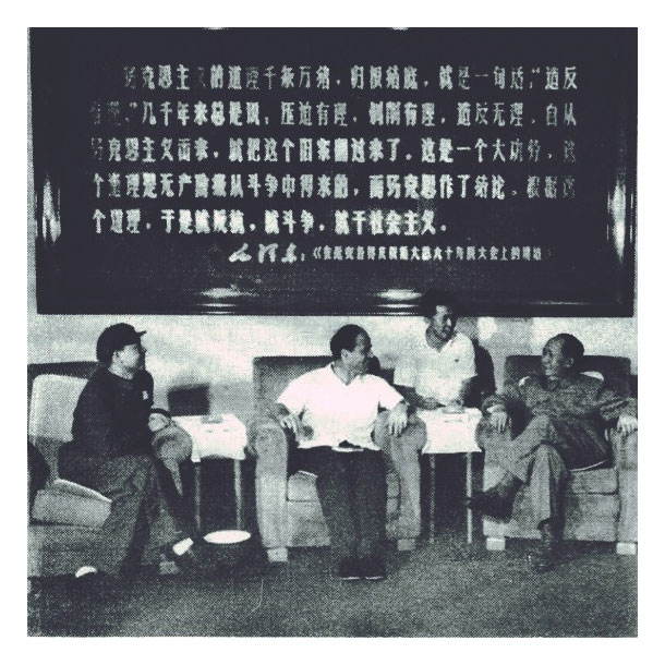 Mao Zedong meets with Albanian specialists during the Cultural Revolution, Shanghai, 1967.