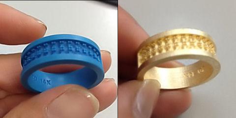 Custom Jeweller