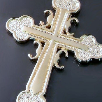 Serbian Orthodox Cross ZDC5