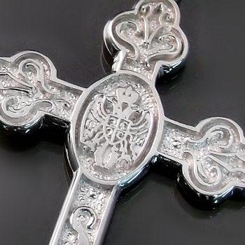 Serbian Cross Srpski Krst