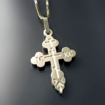 Gold Orthodox Crosses ZD-E7 (lighter style)