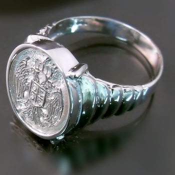 Srpski Grb Prsten