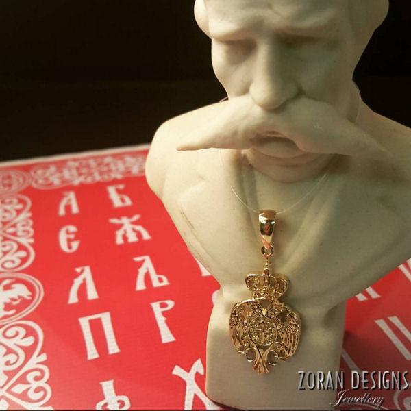 Serbian Jewelry - Srpski Nakit