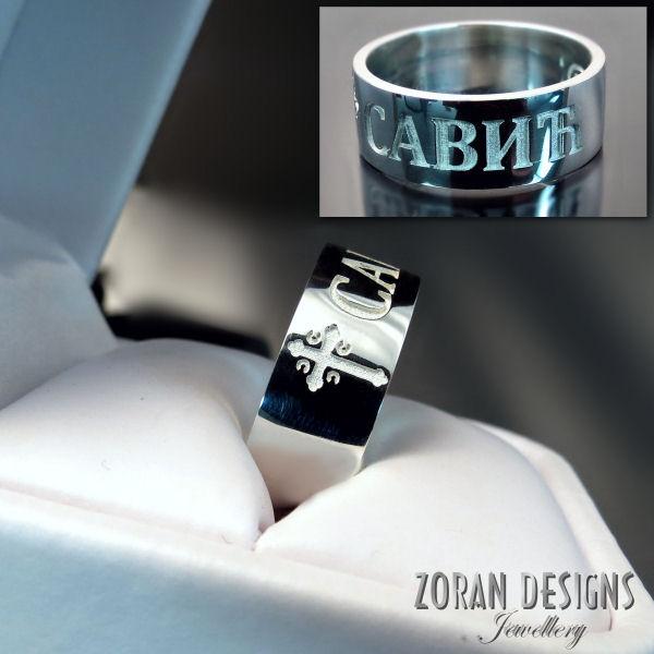 Srpski nakit: prsten