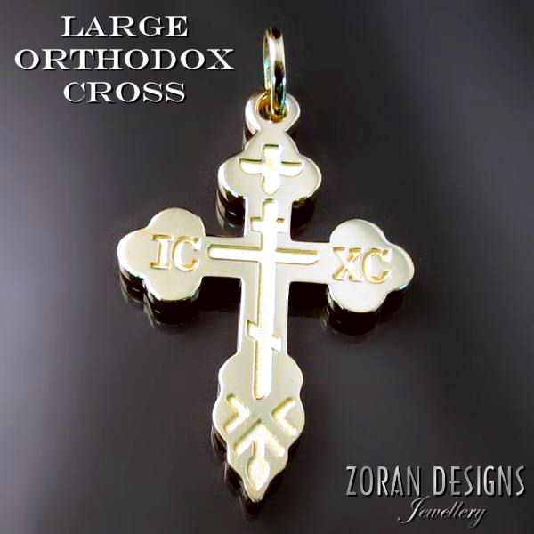 Men's Eastern Orthodox cross