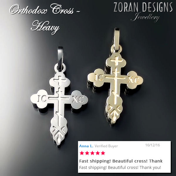 Gold Orthodox crosses