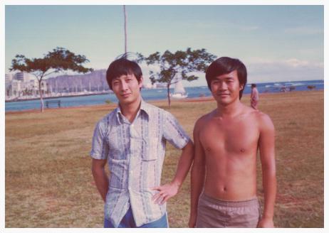 Dad and a friend at Magic Island circa 1975.
