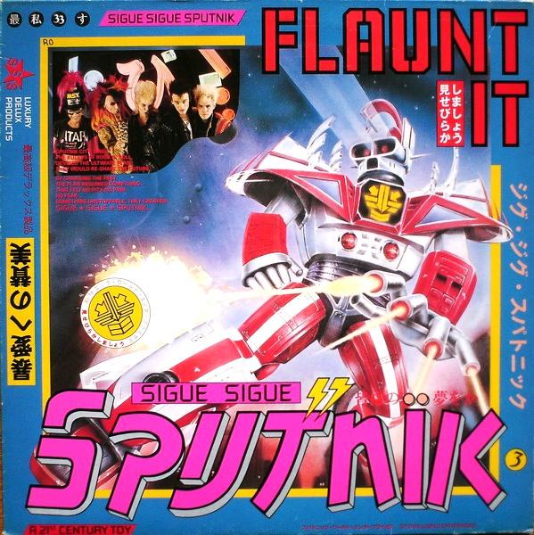 Sigue Sigue Sputnik.jpg