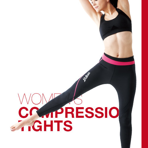 02_Compression-Tights-01.jpg