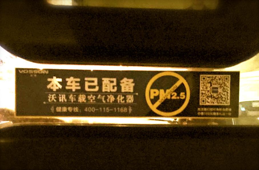 shanghai cab.jpg