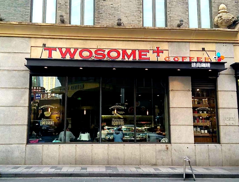 "Twosome is a coffee shop chain from Seoul that fits the ""Korean type"""