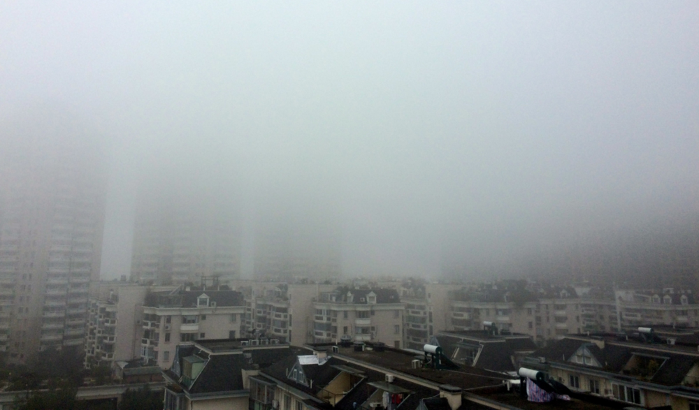"The Rui'An skyline, I was told it was ""fog"""