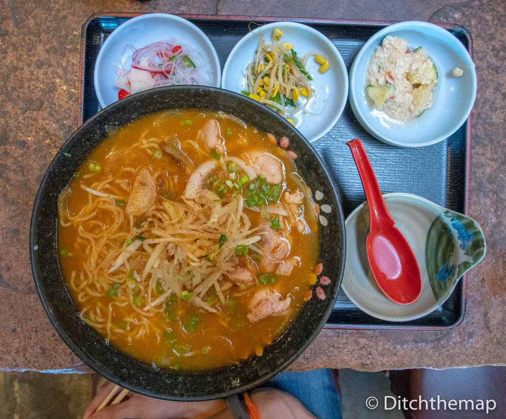 Domo, Japanese Cuisine