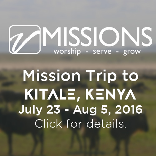 Join our team serving a Children's Home in Kitale, Kenya this Summer.