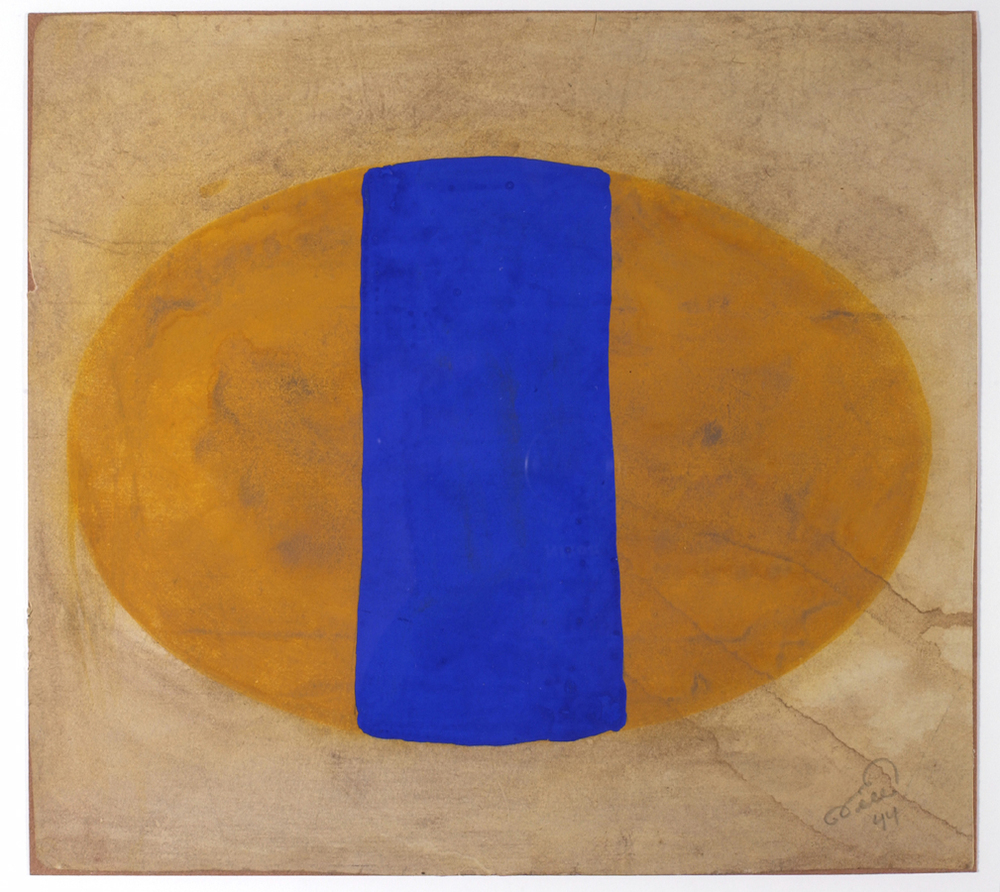 Acharya Vyakul, Untitled, 1999