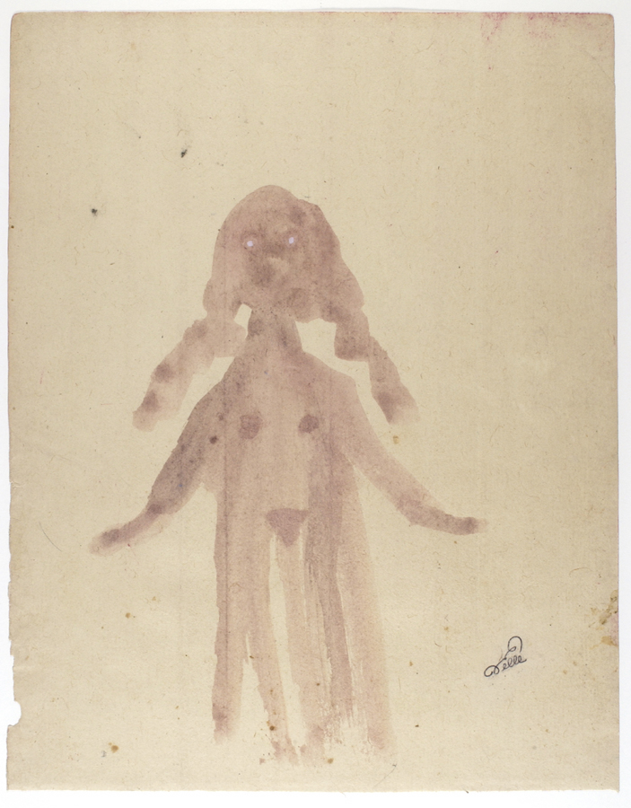 Acharya Vyakul, Untitled, Undated