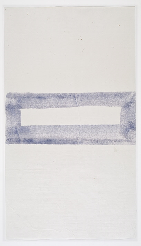 John Zurier,  Héraðsdalur (Summer) 3 , 2014, Watercolor on Korean paper, 13 13/16 x 7 13/16 inches, JZU1413  4/6  Lawrence Markey Inc.