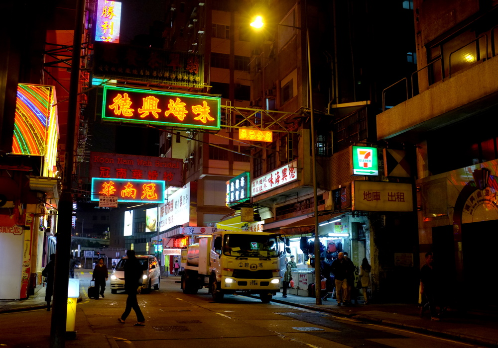 Street in Yau Ma Tei, Kowloon
