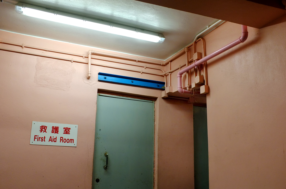 Bathroom facility, Lamma Island