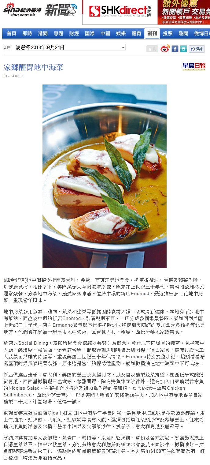 ENOMOD - 24.04 - Sina HK (online).jpg