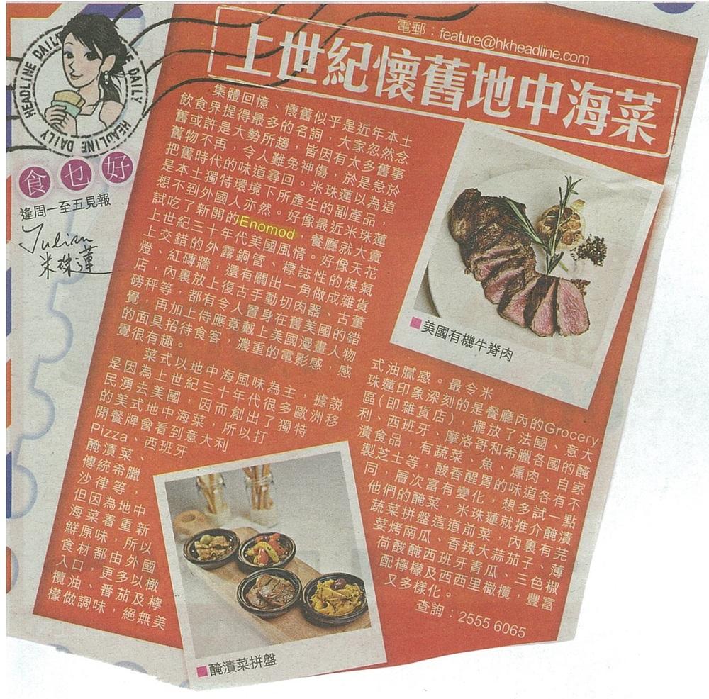 ENOMOD - 26.04 - Headline Daily (P80).jpg