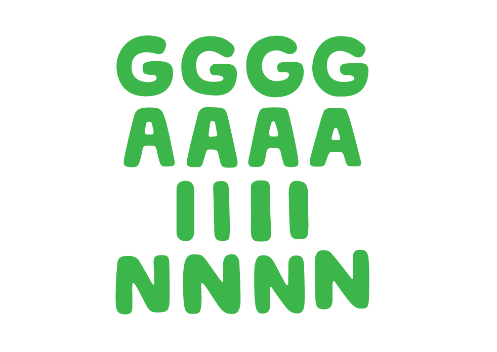 The Gain brand typeface.