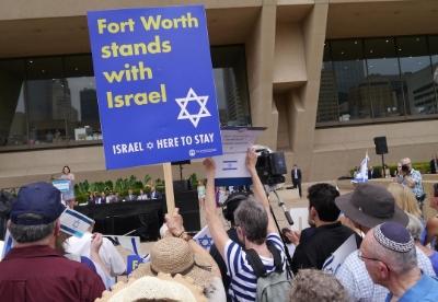 IsraeliRally.jpeg