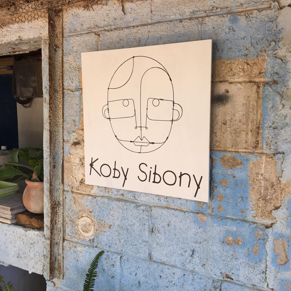 Koby's Studio