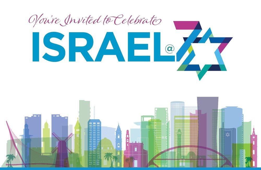 Israel@70_3panel2fold_Invite4.5x6.25_2.23.2018(bleeds).jpg