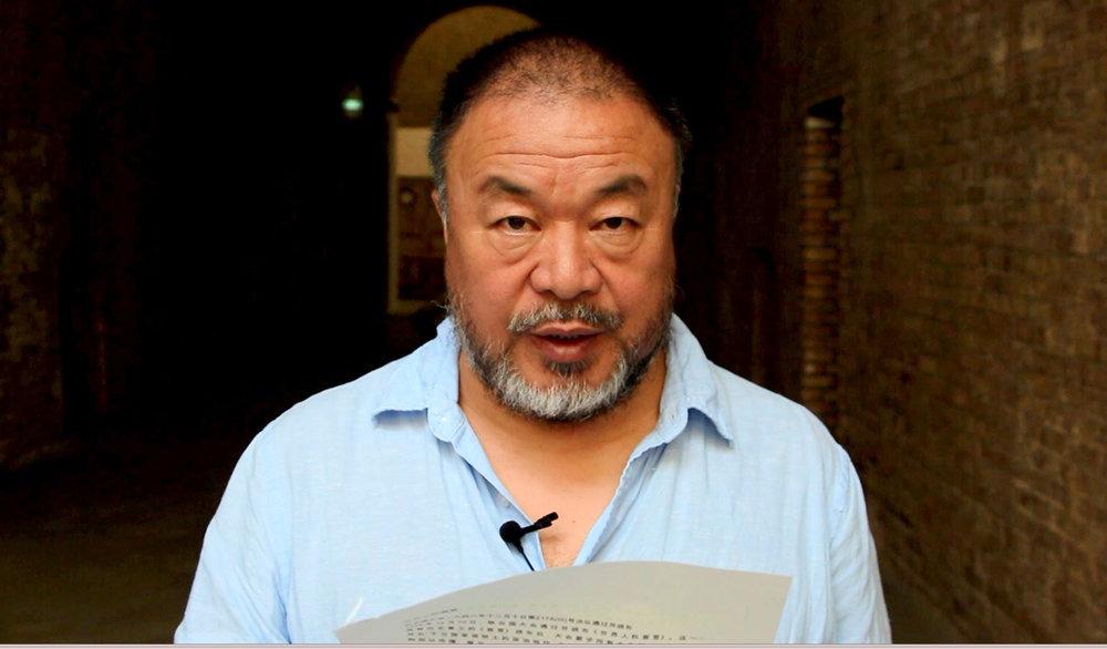 Ai Weiwei-001.JPG