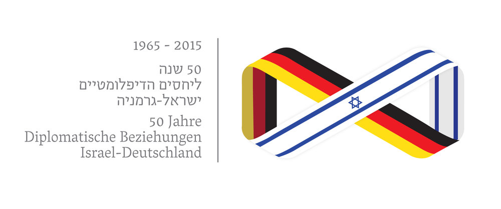 50 years_Israel-Germany_Logo.jpg