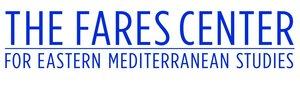 Fares+Center+JPEG.jpg