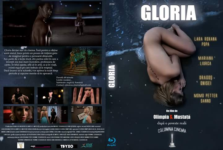 Gloria  (film) - acting
