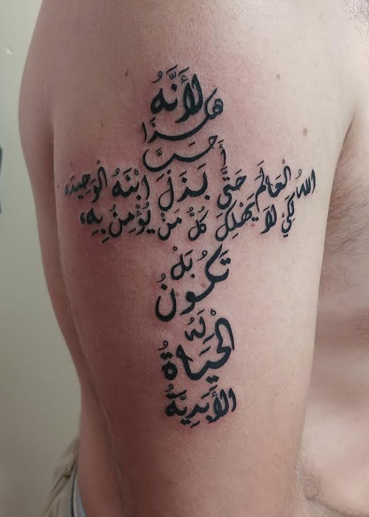arabic cross