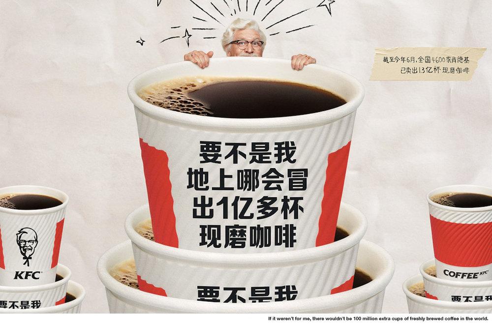 KFC-1.jpg