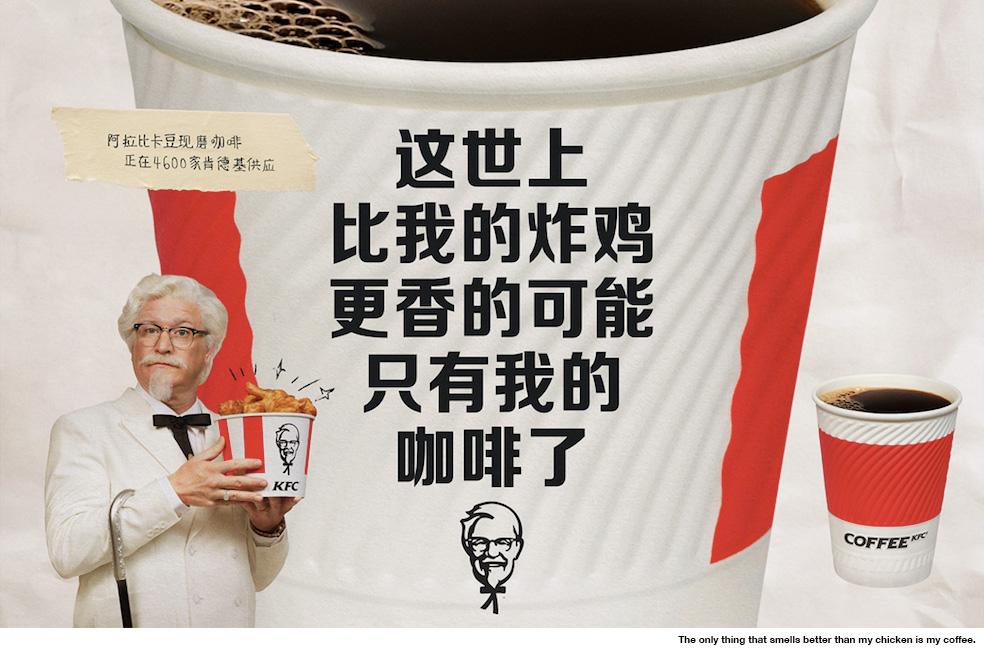 KFC-4.jpg
