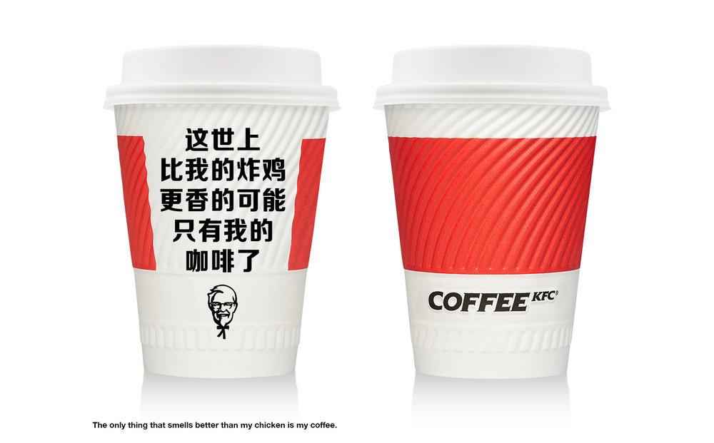 cup-2-EN.jpg