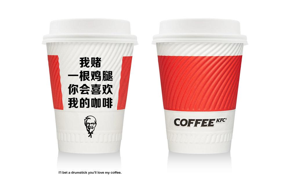 cup-3-EN.jpg
