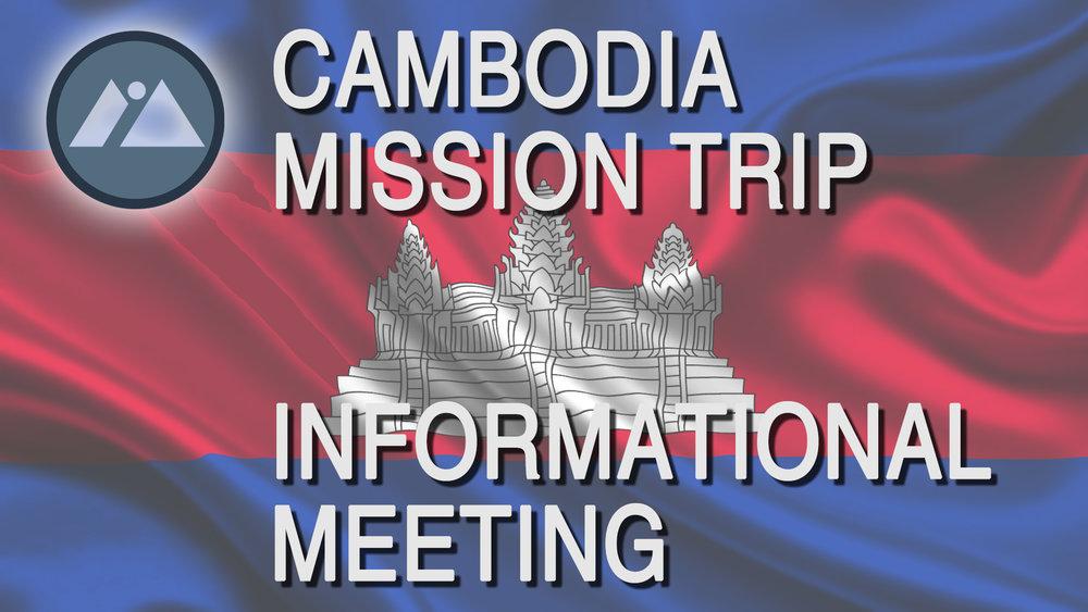Cambodia_Mission_Trip_Info_Meeting.jpg